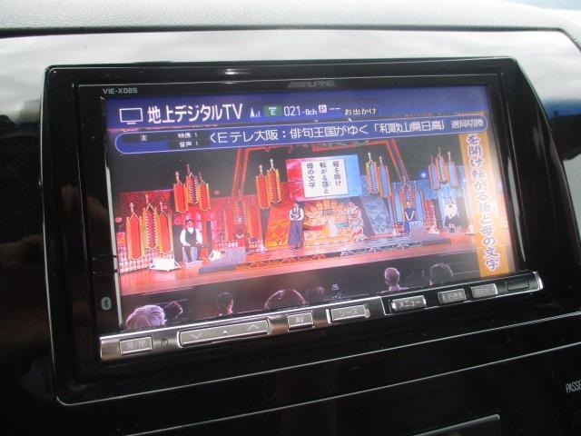 「その他」「タンドラ」「SUV・クロカン」「京都府」の中古車32