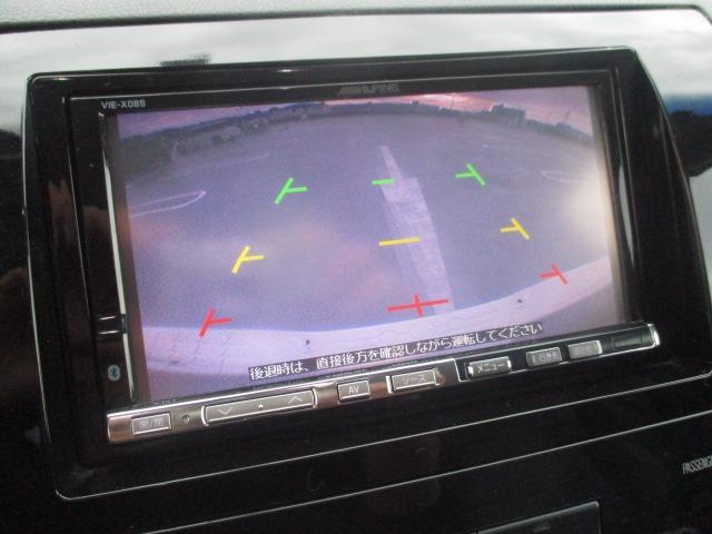 「その他」「タンドラ」「SUV・クロカン」「京都府」の中古車33