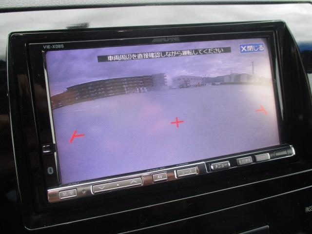 「その他」「タンドラ」「SUV・クロカン」「京都府」の中古車34