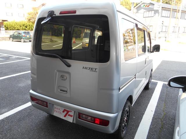 「ダイハツ」「ハイゼットカーゴ」「軽自動車」「滋賀県」の中古車7