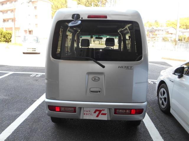 「ダイハツ」「ハイゼットカーゴ」「軽自動車」「滋賀県」の中古車8