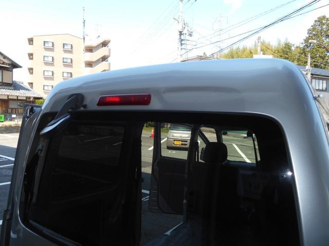 「ダイハツ」「ハイゼットカーゴ」「軽自動車」「滋賀県」の中古車22