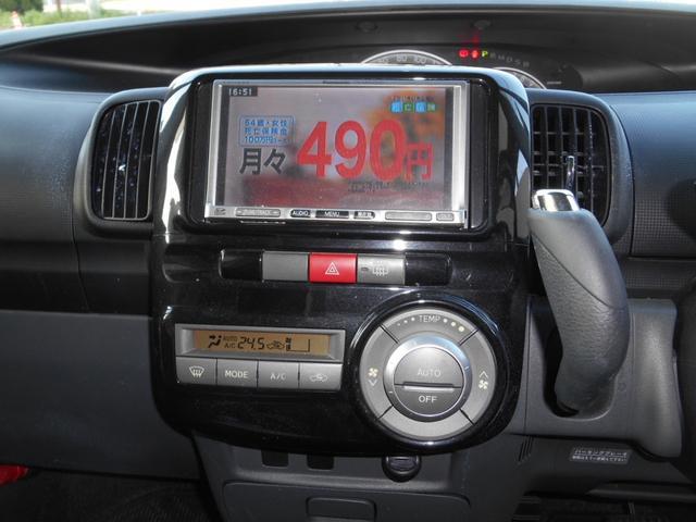 カスタムXリミテッド パワースライドドア ディスチャージヘッドライト フルセグテレビ ナビ キーフリー エンジン・ミッション12か月保証付き(9枚目)