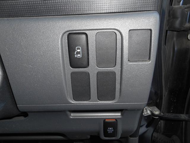 カスタムXリミテッド パワースライドドア ディスチャージヘッドライト フルセグテレビ ナビ キーフリー エンジン・ミッション12か月保証付き(10枚目)