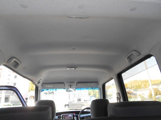 カスタムXリミテッド パワースライドドア ディスチャージヘッドライト フルセグテレビ ナビ キーフリー エンジン・ミッション12か月保証付き(14枚目)