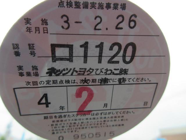 FXリミテッド スマートキ- タイミングチェーン 車検5年10月(8枚目)