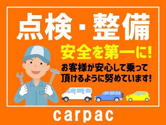 「スズキ」「ワゴンR」「コンパクトカー」「京都府」の中古車19