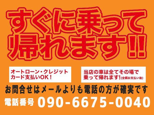 「ホンダ」「ライフ」「コンパクトカー」「京都府」の中古車13