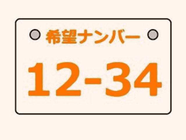 メヌエット タイミングベルト交換済 車検R5年7月渡し(17枚目)