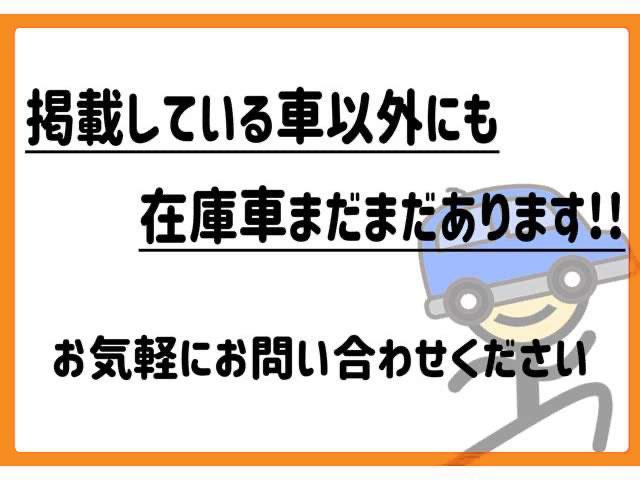 メヌエット タイミングベルト交換済 車検R5年7月渡し(20枚目)