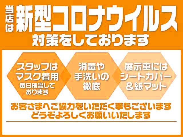 メヌエット タイミングベルト交換済 車検R5年7月渡し(22枚目)