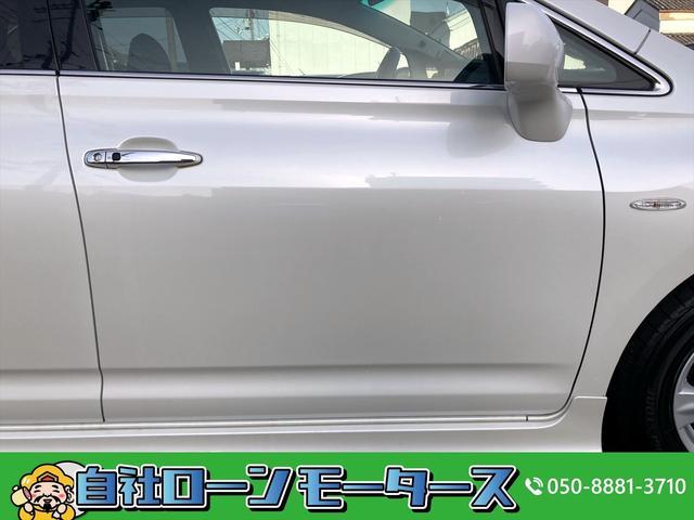240F 自社ローン全国対応 エアロ HDDナビ DVD MD SD AUX端子 MSV 三列シート 革巻きステア・シフト メッキグリル HIDヘッドライト 純正アルミホイール  スマートキー ETC(46枚目)