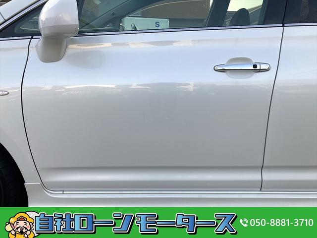 240F 自社ローン全国対応 エアロ HDDナビ DVD MD SD AUX端子 MSV 三列シート 革巻きステア・シフト メッキグリル HIDヘッドライト 純正アルミホイール  スマートキー ETC(50枚目)