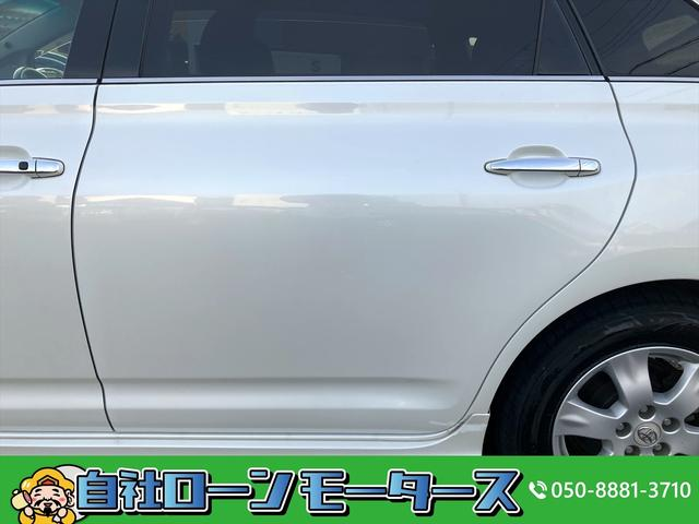 240F 自社ローン全国対応 エアロ HDDナビ DVD MD SD AUX端子 MSV 三列シート 革巻きステア・シフト メッキグリル HIDヘッドライト 純正アルミホイール  スマートキー ETC(51枚目)