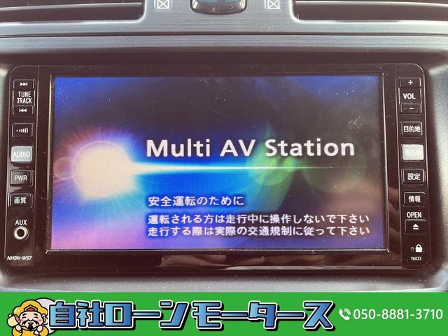 240F 自社ローン全国対応 エアロ HDDナビ DVD MD SD AUX端子 MSV 三列シート 革巻きステア・シフト メッキグリル HIDヘッドライト 純正アルミホイール  スマートキー ETC(61枚目)