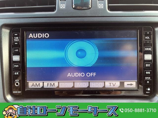 240F 自社ローン全国対応 エアロ HDDナビ DVD MD SD AUX端子 MSV 三列シート 革巻きステア・シフト メッキグリル HIDヘッドライト 純正アルミホイール  スマートキー ETC(63枚目)