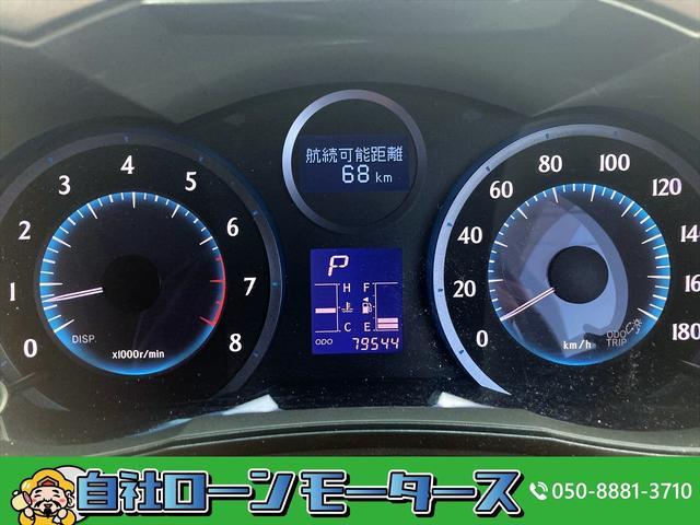 240F 自社ローン全国対応 エアロ HDDナビ DVD MD SD AUX端子 MSV 三列シート 革巻きステア・シフト メッキグリル HIDヘッドライト 純正アルミホイール  スマートキー ETC(66枚目)