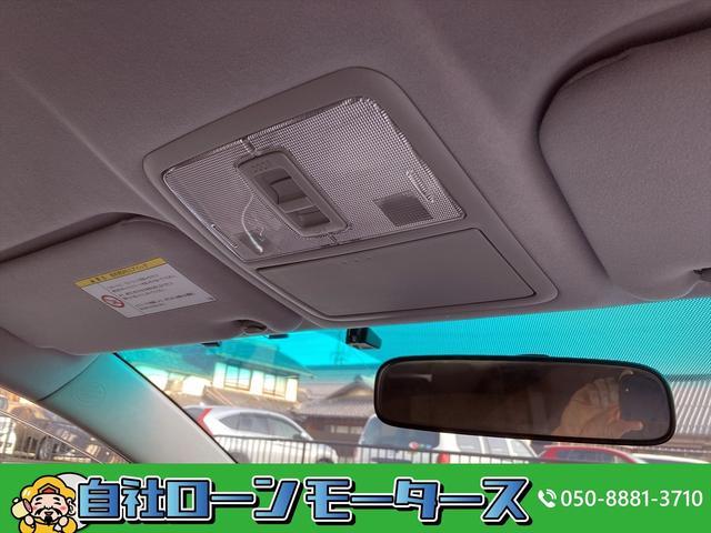 240F 自社ローン全国対応 エアロ HDDナビ DVD MD SD AUX端子 MSV 三列シート 革巻きステア・シフト メッキグリル HIDヘッドライト 純正アルミホイール  スマートキー ETC(77枚目)