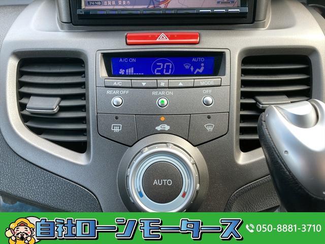 アブソルート 自社ローン全国対応 HDDナビ ハーフレザー バックモニター DVD CD HIDヘッドライト ナビリモコン ウィンカーミラー フォグライト メッキアウタードアハンドル クルーズコントロール ETC(38枚目)