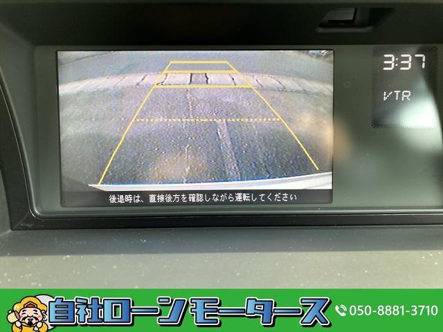 GエアロHDDナビスペシャルパッケージ 自社ローン 全国対応 最長84回 両パワースライド 黒ハーフレザーシート HDDインターナビ フルセグTV DVD MSV Bカメラ スマートキー ETC 大型センターコンソール リバース連動ミラー(10枚目)