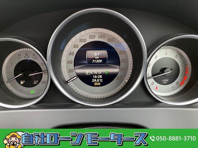 C200ブルーエフィシェンシーアバンギャルド 自社ローン 全国対応 最長84回 黒ハーフレザーシート パドルシフト HDDナビフルセグTV Bluetooth DVD ETC 革巻きステア パワーシートメモリー機能 クルコン キーレス2本(80枚目)