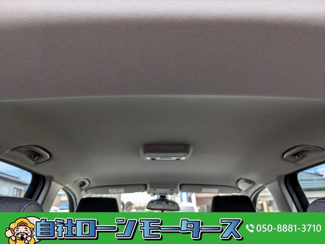 sDrive 18i 自社ローン 全国対応 最長84回 ナビ Bカメラ スマートキー2個 デュアルオートエアコン 純正17インチアルミ カーテン サイドエアバッグ オートHIDヘッドライト  革巻きステアリング(36枚目)