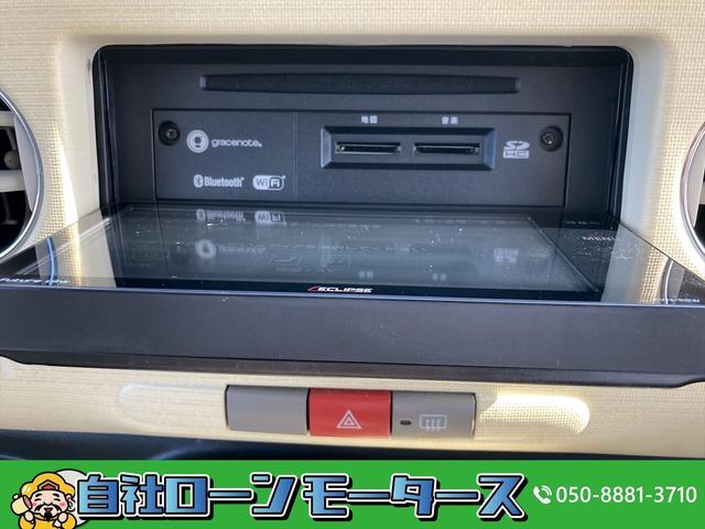 ココアプラスX 自社ローン 全国対応 最長84回 ナビフルセグTV Bluetooth DVD AUX端子 スマートキー ETC ウィンカーミラー メッキインナードアハンドル Wエアバッグ ABS 電動格納ミラー(11枚目)