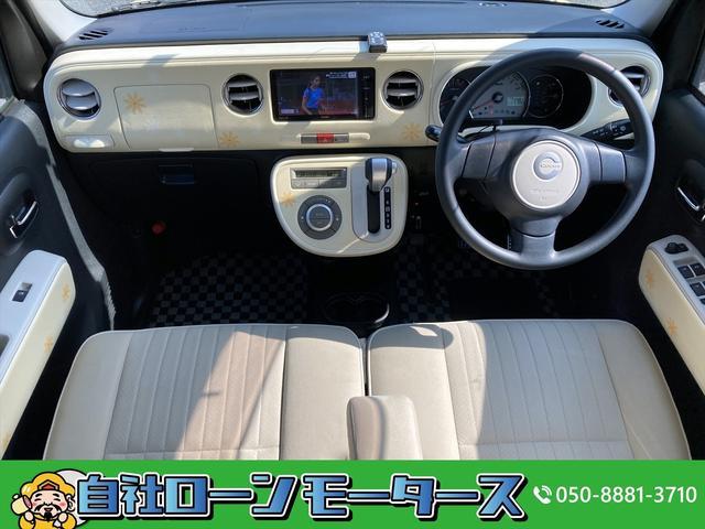 ココアプラスX 自社ローン 全国対応 最長84回 ナビフルセグTV Bluetooth DVD AUX端子 スマートキー ETC ウィンカーミラー メッキインナードアハンドル Wエアバッグ ABS 電動格納ミラー(29枚目)