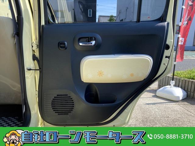 ココアプラスX 自社ローン 全国対応 最長84回 ナビフルセグTV Bluetooth DVD AUX端子 スマートキー ETC ウィンカーミラー メッキインナードアハンドル Wエアバッグ ABS 電動格納ミラー(35枚目)