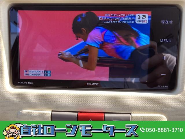 ココアプラスX 自社ローン 全国対応 最長84回 ナビフルセグTV Bluetooth DVD AUX端子 スマートキー ETC ウィンカーミラー メッキインナードアハンドル Wエアバッグ ABS 電動格納ミラー(46枚目)