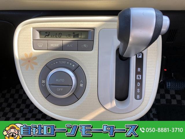 ココアプラスX 自社ローン 全国対応 最長84回 ナビフルセグTV Bluetooth DVD AUX端子 スマートキー ETC ウィンカーミラー メッキインナードアハンドル Wエアバッグ ABS 電動格納ミラー(48枚目)