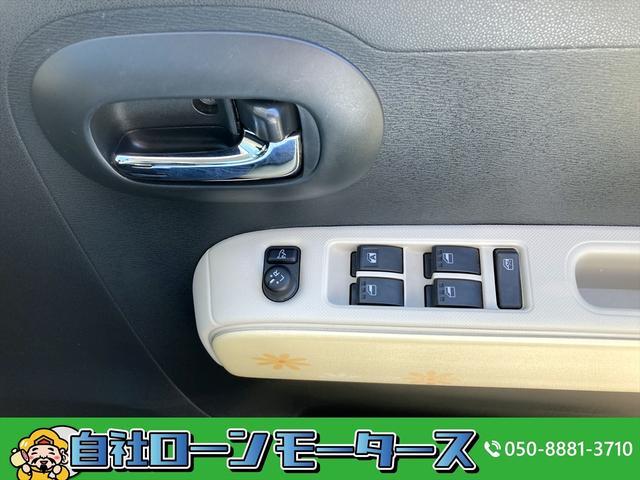 ココアプラスX 自社ローン 全国対応 最長84回 ナビフルセグTV Bluetooth DVD AUX端子 スマートキー ETC ウィンカーミラー メッキインナードアハンドル Wエアバッグ ABS 電動格納ミラー(53枚目)