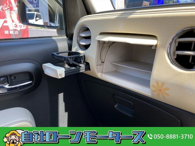 ココアプラスX 自社ローン 全国対応 最長84回 ナビフルセグTV Bluetooth DVD AUX端子 スマートキー ETC ウィンカーミラー メッキインナードアハンドル Wエアバッグ ABS 電動格納ミラー(55枚目)
