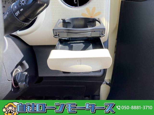 ココアプラスX 自社ローン 全国対応 最長84回 ナビフルセグTV Bluetooth DVD AUX端子 スマートキー ETC ウィンカーミラー メッキインナードアハンドル Wエアバッグ ABS 電動格納ミラー(60枚目)