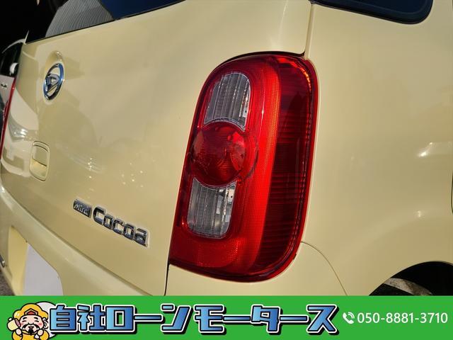 ココアプラスX 自社ローン 全国対応 最長84回 ナビフルセグTV Bluetooth DVD AUX端子 スマートキー ETC ウィンカーミラー メッキインナードアハンドル Wエアバッグ ABS 電動格納ミラー(79枚目)