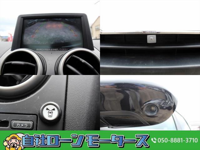 20G 自社ローン 全国対応 最長84回 ガラスルーフ HDDナビ Bluetooth DVD MSV 純正17インチアルミ フロント&左サイドカメラ Bカメラ ETC スマートキー HIDライト  ドラレコ(12枚目)