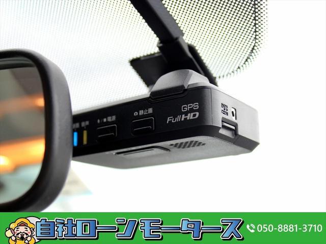 20G 自社ローン 全国対応 最長84回 ガラスルーフ HDDナビ Bluetooth DVD MSV 純正17インチアルミ フロント&左サイドカメラ Bカメラ ETC スマートキー HIDライト  ドラレコ(14枚目)