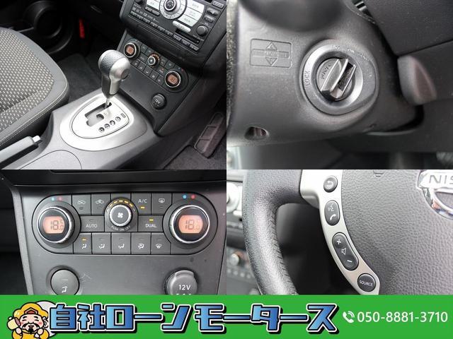 20G 自社ローン 全国対応 最長84回 ガラスルーフ HDDナビ Bluetooth DVD MSV 純正17インチアルミ フロント&左サイドカメラ Bカメラ ETC スマートキー HIDライト  ドラレコ(18枚目)