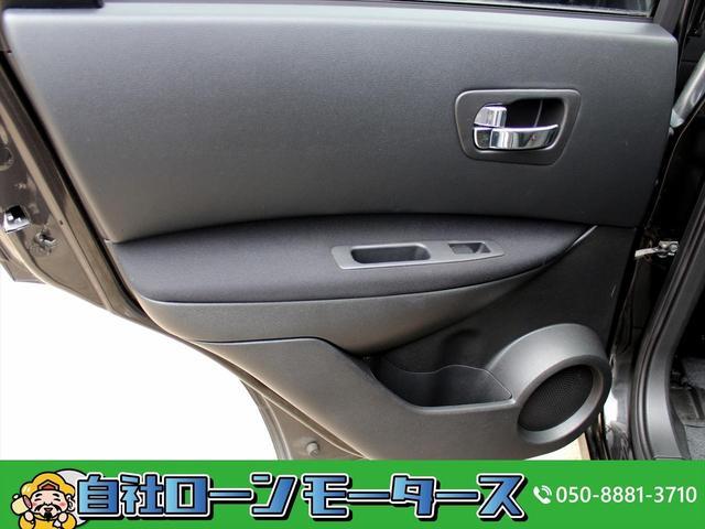 20G 自社ローン 全国対応 最長84回 ガラスルーフ HDDナビ Bluetooth DVD MSV 純正17インチアルミ フロント&左サイドカメラ Bカメラ ETC スマートキー HIDライト  ドラレコ(31枚目)