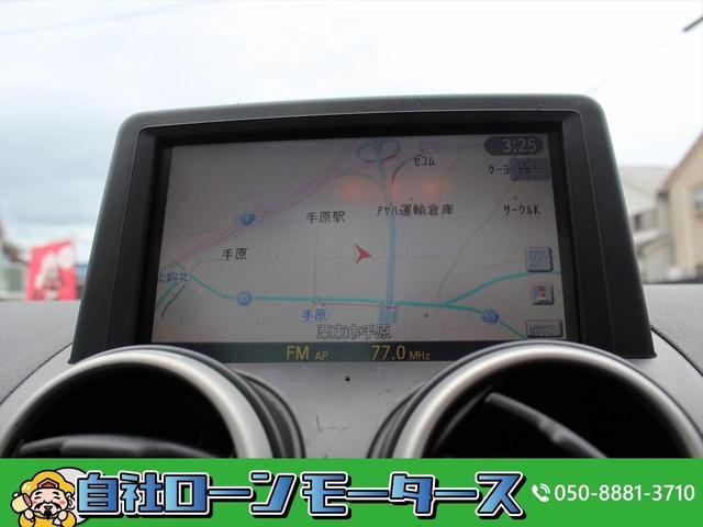 20G 自社ローン 全国対応 最長84回 ガラスルーフ HDDナビ Bluetooth DVD MSV 純正17インチアルミ フロント&左サイドカメラ Bカメラ ETC スマートキー HIDライト  ドラレコ(68枚目)