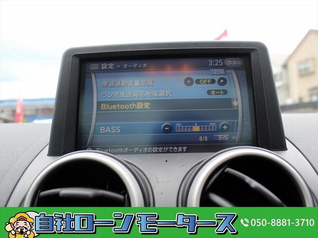 20G 自社ローン 全国対応 最長84回 ガラスルーフ HDDナビ Bluetooth DVD MSV 純正17インチアルミ フロント&左サイドカメラ Bカメラ ETC スマートキー HIDライト  ドラレコ(69枚目)