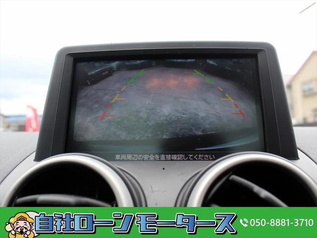 20G 自社ローン 全国対応 最長84回 ガラスルーフ HDDナビ Bluetooth DVD MSV 純正17インチアルミ フロント&左サイドカメラ Bカメラ ETC スマートキー HIDライト  ドラレコ(71枚目)