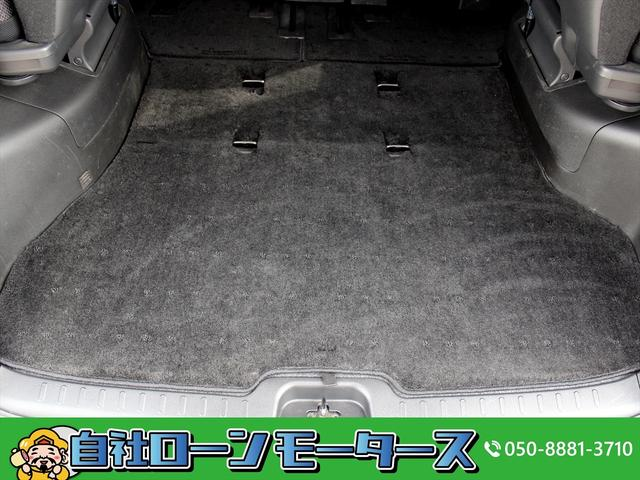 ハイウェイスター S-ハイブリッド 自社ローン全国対応 フリップダウンモニター 両側Pスライドドア 純正ナビフルセグTV DVD Bluetooth SD スマートキー ETC オートHIDライト クルコン 革巻ステア ウィンカーミラー(23枚目)