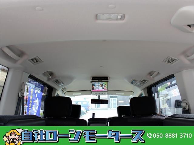 ハイウェイスター S-ハイブリッド 自社ローン全国対応 フリップダウンモニター 両側Pスライドドア 純正ナビフルセグTV DVD Bluetooth SD スマートキー ETC オートHIDライト クルコン 革巻ステア ウィンカーミラー(26枚目)