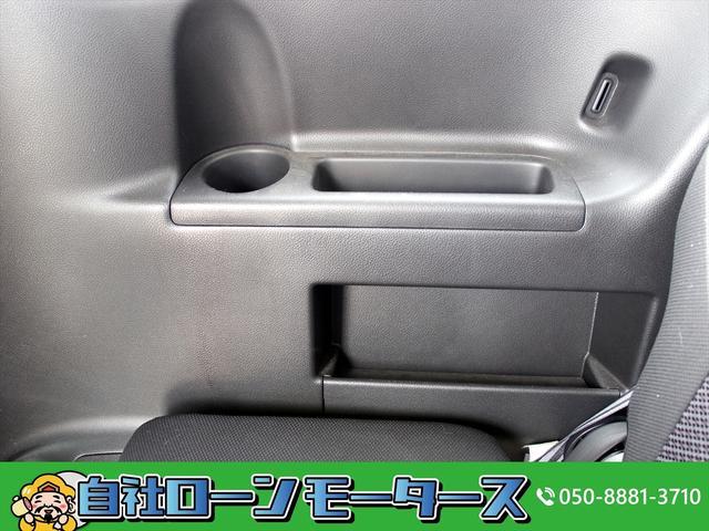 ハイウェイスター S-ハイブリッド 自社ローン全国対応 フリップダウンモニター 両側Pスライドドア 純正ナビフルセグTV DVD Bluetooth SD スマートキー ETC オートHIDライト クルコン 革巻ステア ウィンカーミラー(55枚目)