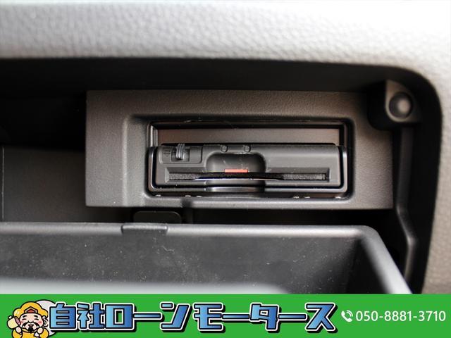ハイウェイスター S-ハイブリッド 自社ローン全国対応 フリップダウンモニター 両側Pスライドドア 純正ナビフルセグTV DVD Bluetooth SD スマートキー ETC オートHIDライト クルコン 革巻ステア ウィンカーミラー(63枚目)