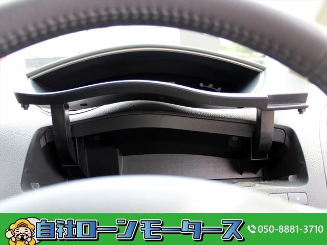 ハイウェイスター S-ハイブリッド 自社ローン全国対応 フリップダウンモニター 両側Pスライドドア 純正ナビフルセグTV DVD Bluetooth SD スマートキー ETC オートHIDライト クルコン 革巻ステア ウィンカーミラー(64枚目)