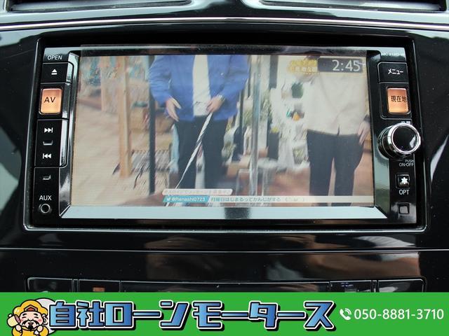 ハイウェイスター S-ハイブリッド 自社ローン全国対応 フリップダウンモニター 両側Pスライドドア 純正ナビフルセグTV DVD Bluetooth SD スマートキー ETC オートHIDライト クルコン 革巻ステア ウィンカーミラー(69枚目)