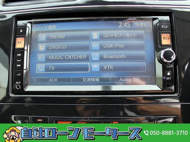 ハイウェイスター S-ハイブリッド 自社ローン全国対応 フリップダウンモニター 両側Pスライドドア 純正ナビフルセグTV DVD Bluetooth SD スマートキー ETC オートHIDライト クルコン 革巻ステア ウィンカーミラー(71枚目)