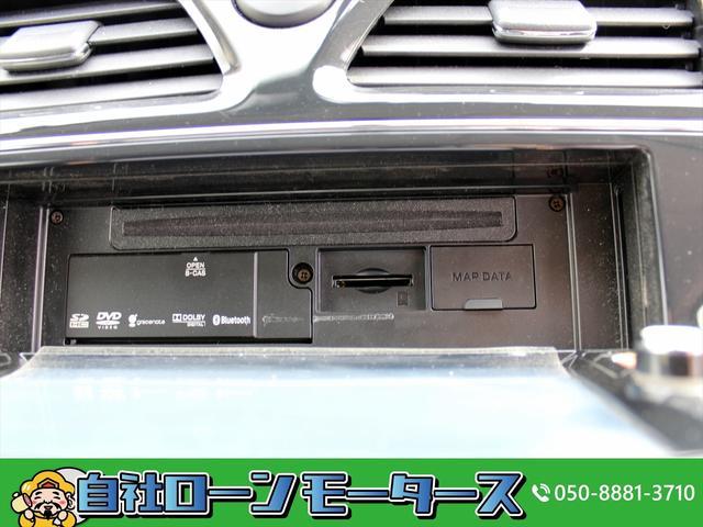 ハイウェイスター S-ハイブリッド 自社ローン全国対応 フリップダウンモニター 両側Pスライドドア 純正ナビフルセグTV DVD Bluetooth SD スマートキー ETC オートHIDライト クルコン 革巻ステア ウィンカーミラー(72枚目)
